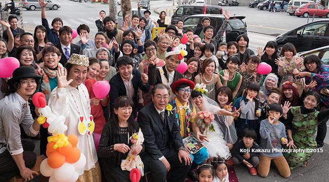 ブエノチキン 路上結婚式