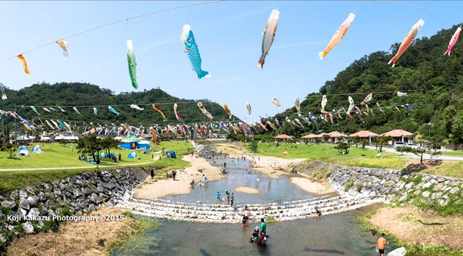 第26回 奥ヤンバル鯉のぼり祭り 2015