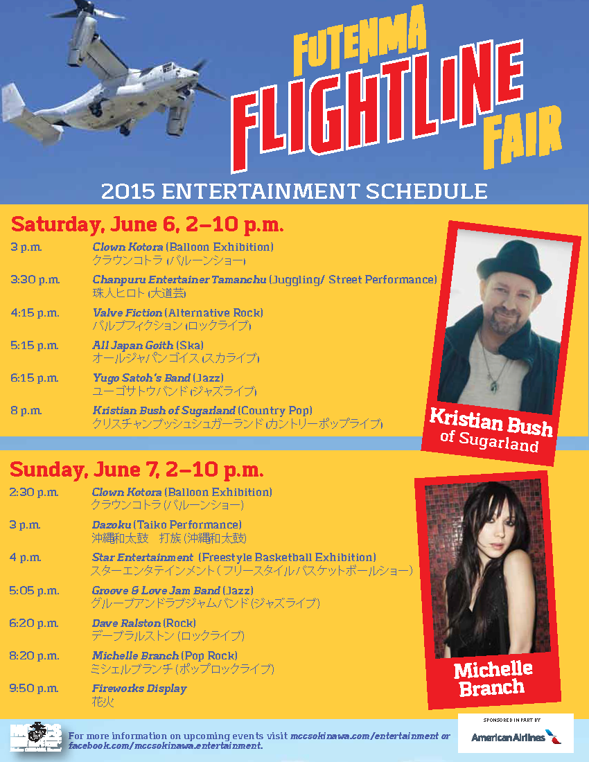 Futenma Flightline Fair 2015