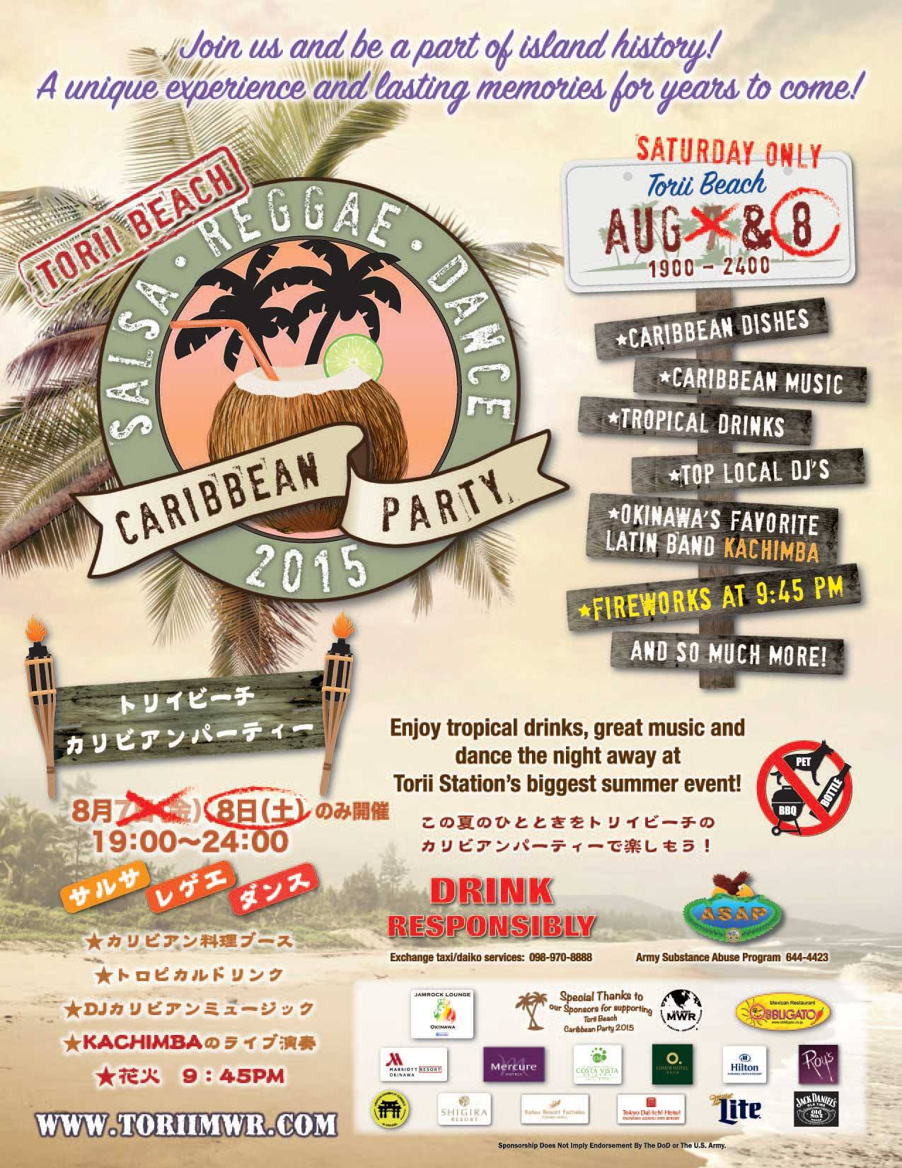 The Caribbean Party at Torii Beach 2015