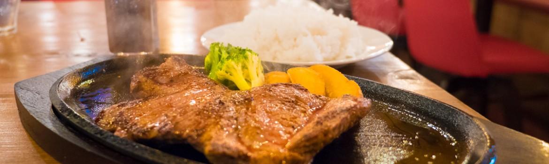 Jumbo Steak HAN'S 国際通り店