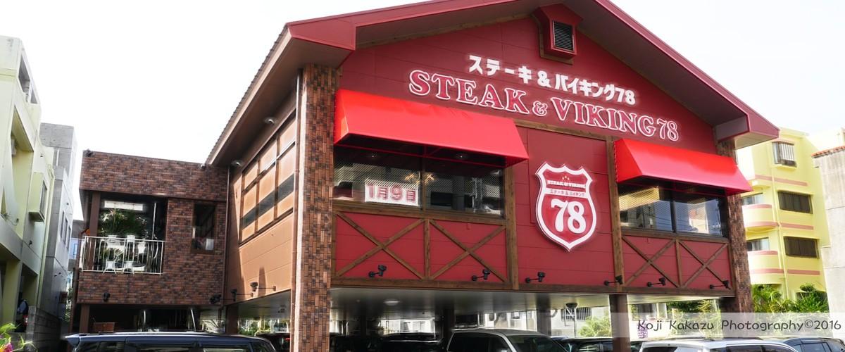 STEAK&VIKING 78