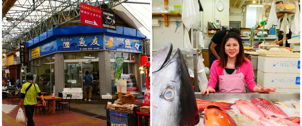 居魚屋 魚々のトップ画像