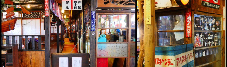 「昭和空間 門の家」のトップ画像