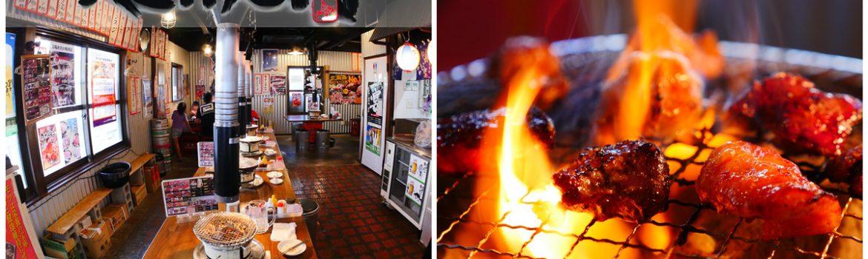 「十勝ホルモン KEMURI 桜坂店」のトップ画像