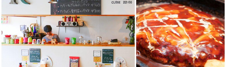 「R-cafe」のトップ画像