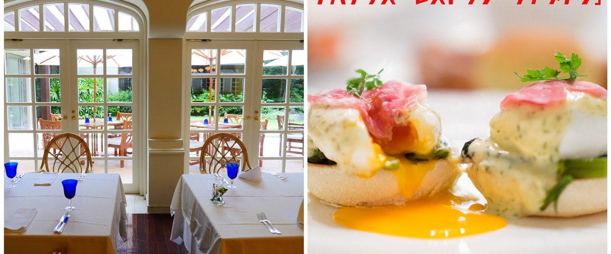 ザ・ナハテラス レストラン「ファヌアン」のトップ画像