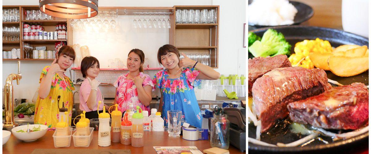 まんぷく!ステーキ&ハンバーグ 「ニクカ那覇牧志店」のトップ画像