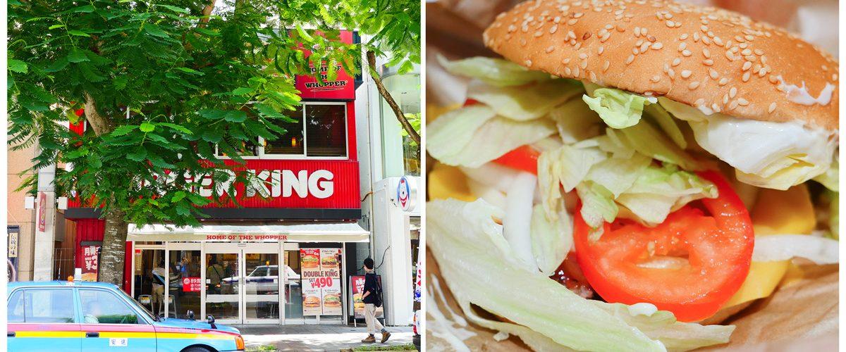 「BURGER-KING 沖映通り店」のトップ画像